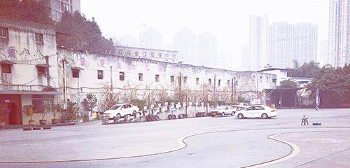 九龙坡校区